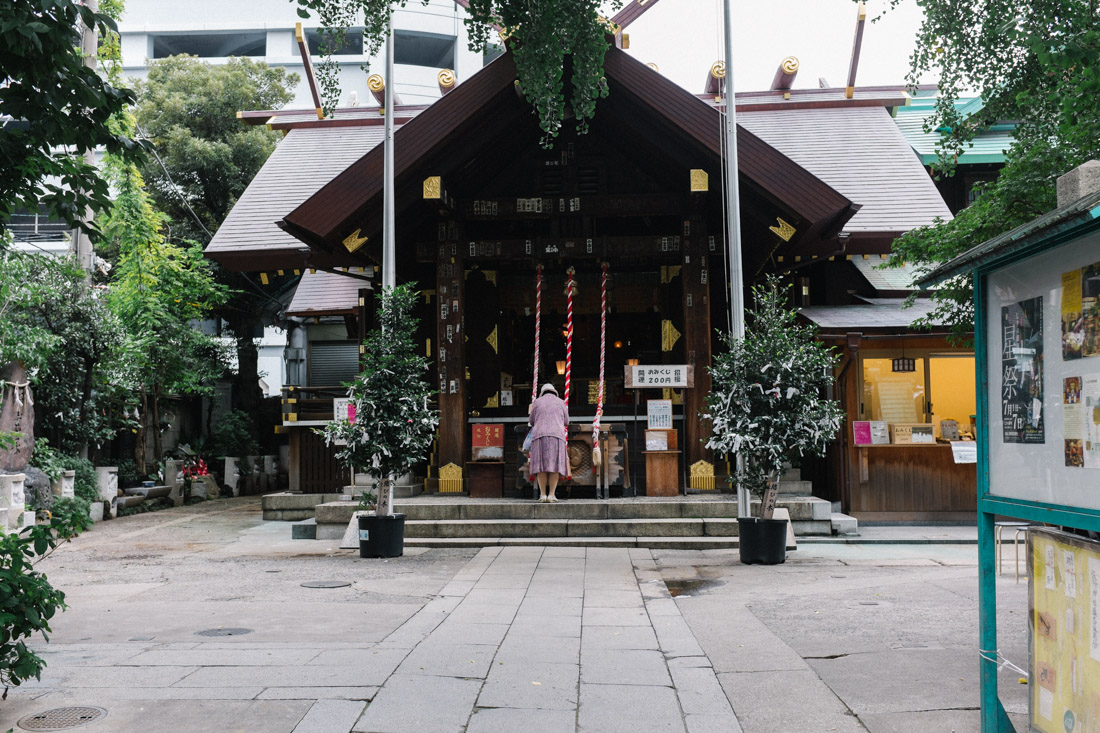 Namiyoke Inari Shrine at the inner market entrance. Dealers come here to pray for good food. There's an altar for almost every species.