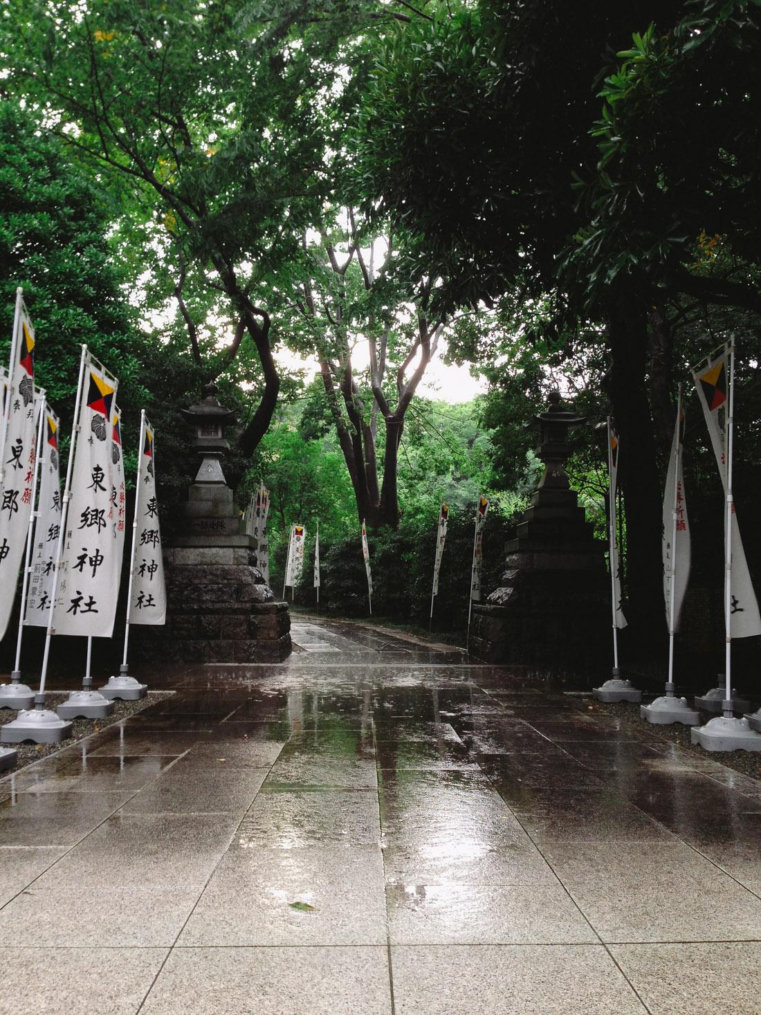 Entrance to the shrine