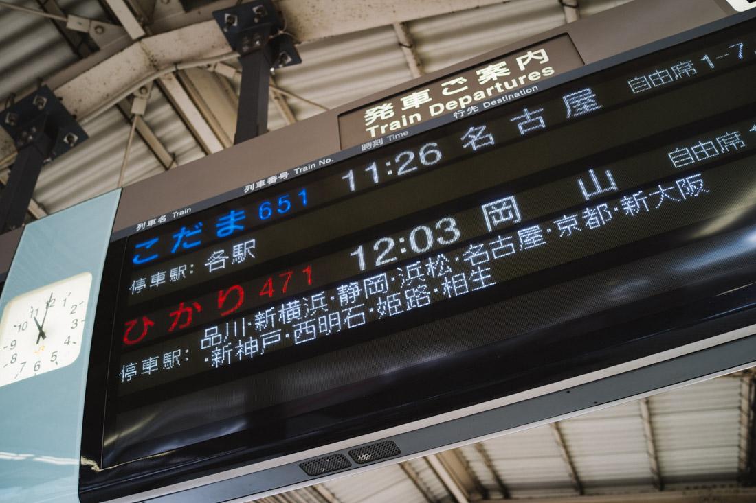 A Shinkansen N700 — Hikari 471 — would take us  to Kyoto in just 165 minutes, traveling more than 513 km.