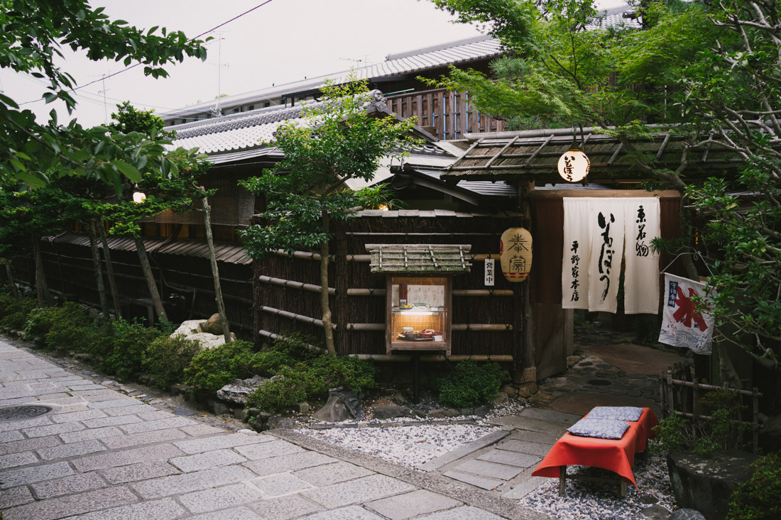 This area also has a few restaurants that make kaiseki-style meals exclusively.