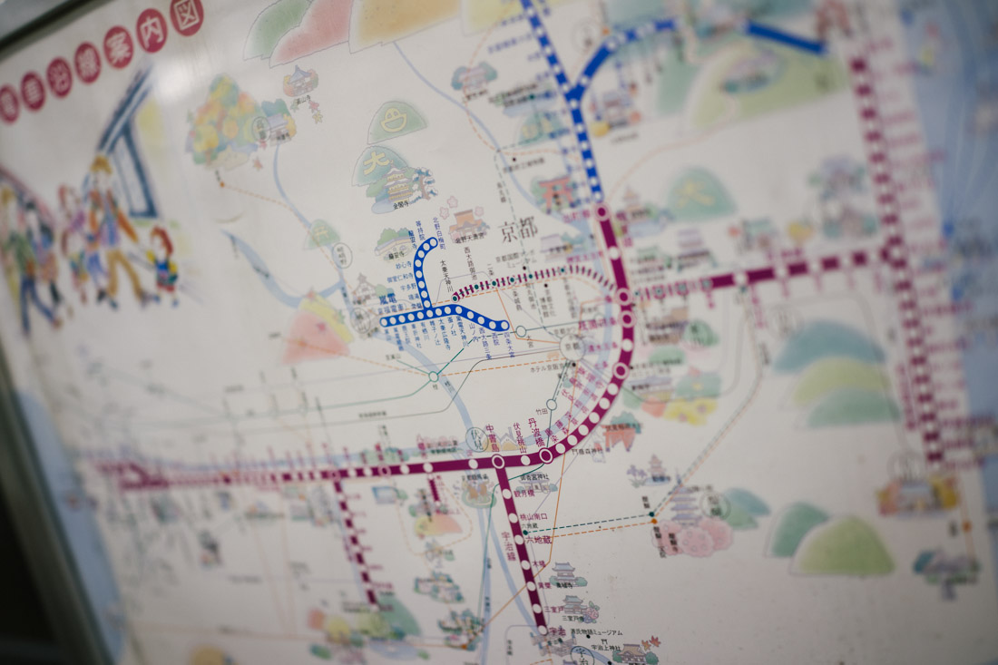 Kyoto subway line is quite easy to go by.