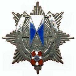 19 Pułk Ułanów Wołyńskich