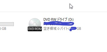 3万円台PC「ASUS E203MA」で大失敗・・・開封1時間後に処分決定
