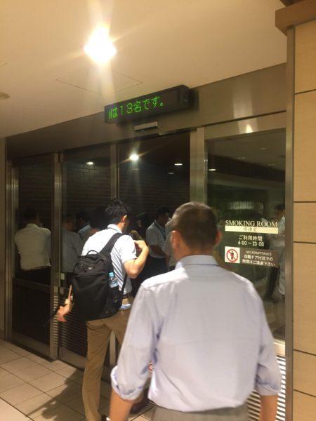 【2021年版】JR東京駅 八重洲口近くの無料喫煙所