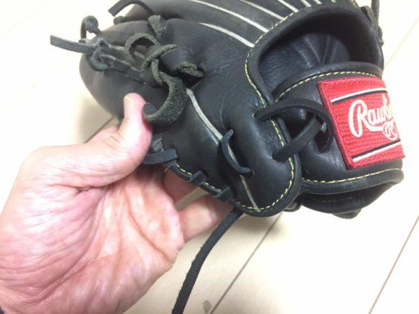 野球グローブの紐交換 上手な結び方⑤手首バンド部分編