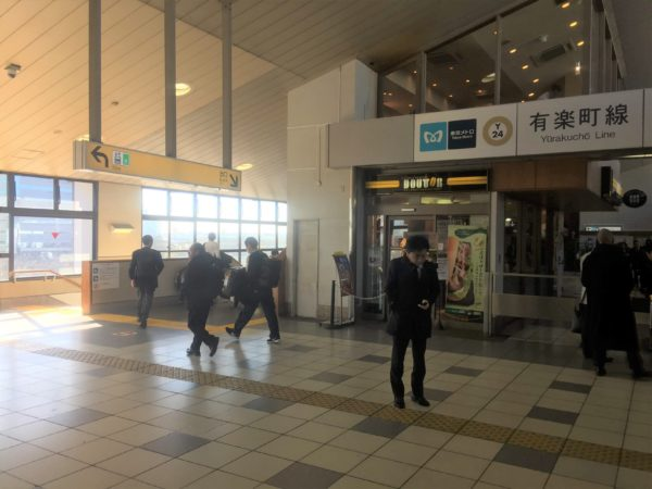 【2021年版】JR京葉線・東京メトロ有楽町線 新木場駅近くの無料喫煙所