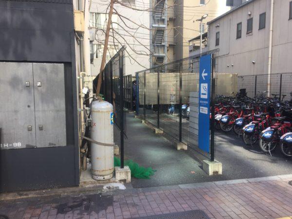 【2021年版】虎ノ門駅から徒歩1分 無料喫煙所