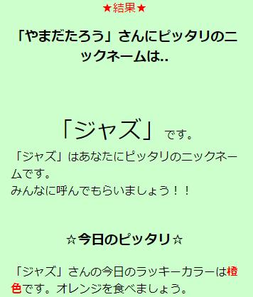 chrome_2020-01-29_03-43-44