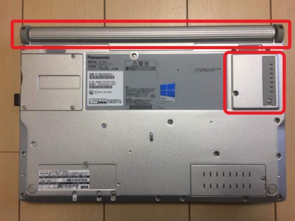 ノートPC用スタンド「MOFT」はLets noteにも使えるのか 買って試した