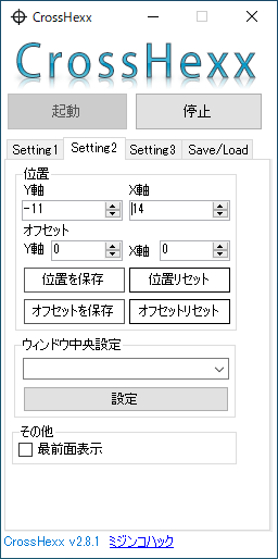 CrossHexx_2021-01-21_19-17-31