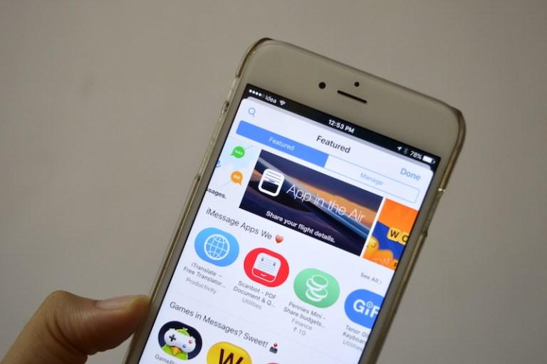 Как предотвратить автоматическое добавление приложений iMessage в ящик приложений в iOS 10