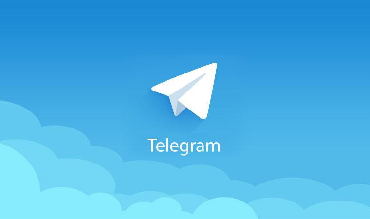 Как поделиться своим местоположением в Telegram для iPhone