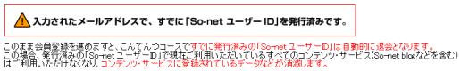 sonet15