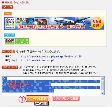 travel438