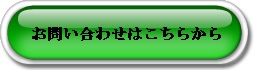 mousikomi02-009