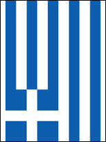 greece flag coloring page coloring pages