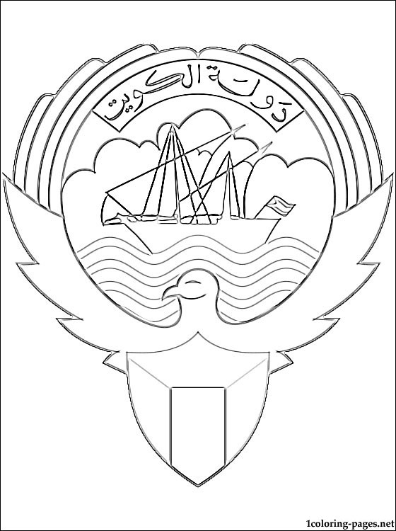 Kuwait Coat Of Arms Coloring Page Coloring Pages