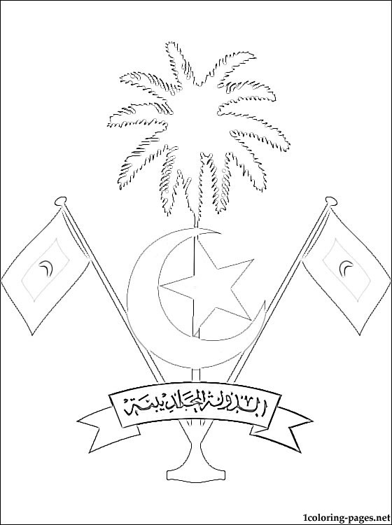Maldives Coat Of Arms Coloring Page Coloring Pages