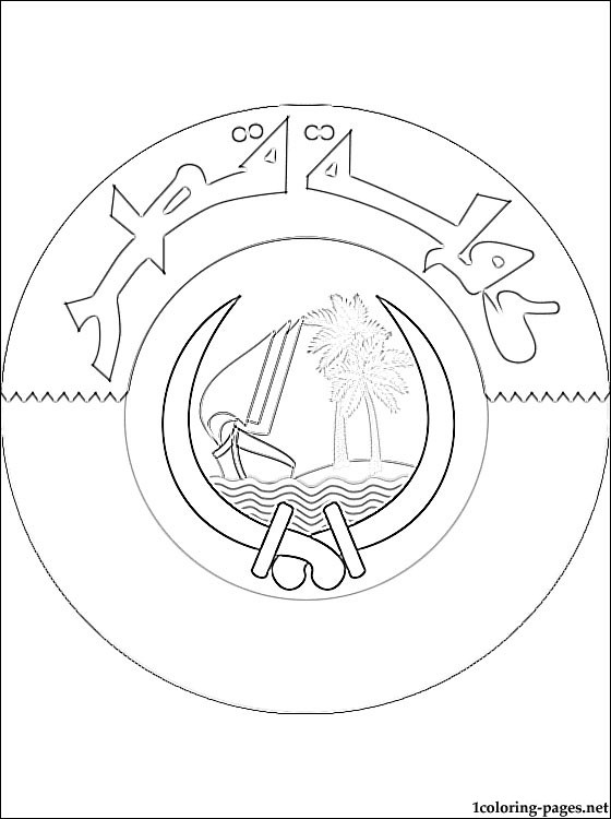 Qatar Coat Of Arms Coloring Page Coloring Pages