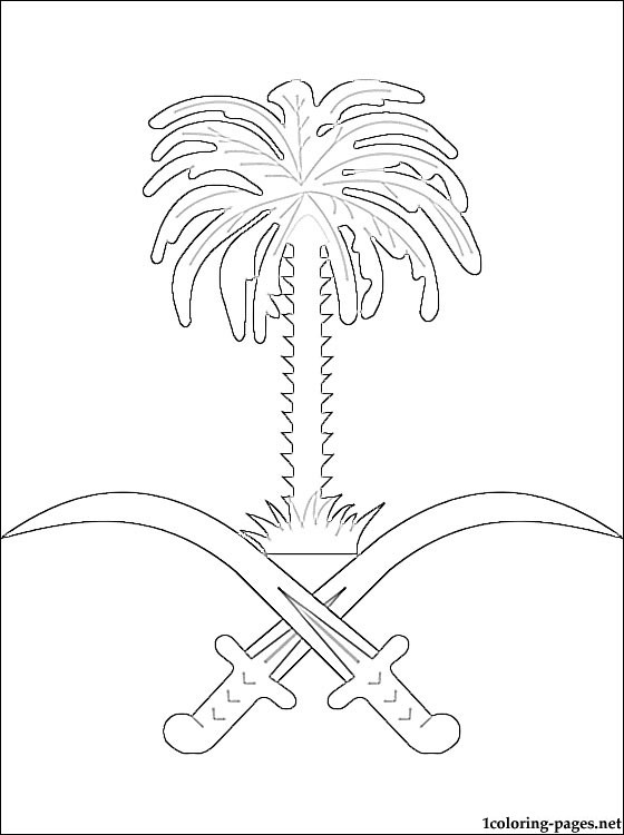 Saudi Arabia Coat Of Arms Coloring Page Coloring Pages