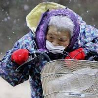 Abuela del dolor…, terremoto de Japón...