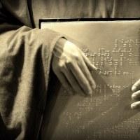 Braille y las letras de una canción…