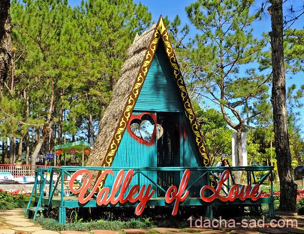 парк долина любви далат вьетнам (10)