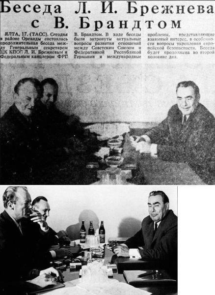 1971chancellor-willy-brandt-of-germany-at-a-meeting-with-leonid-brezhnev.jpg