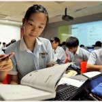 Strategi Sistem Pendidikan Singapura Dalam Menghadapi Abad 21