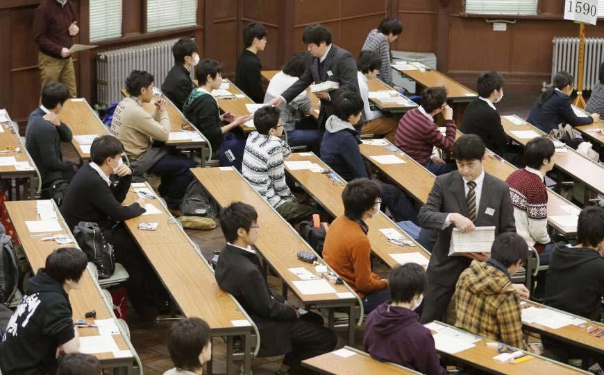 entrance-exam