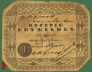 1 gulden 1846