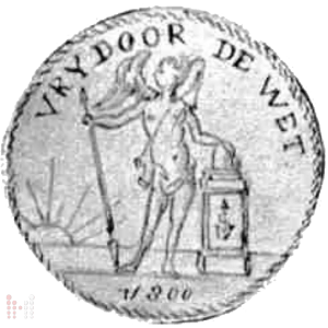 1 gulden 20 stuivers 1800