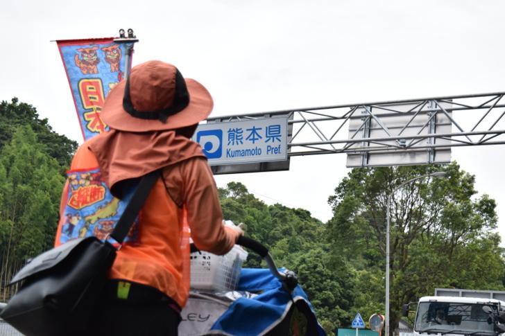 日本縦断13日目、熊本入り