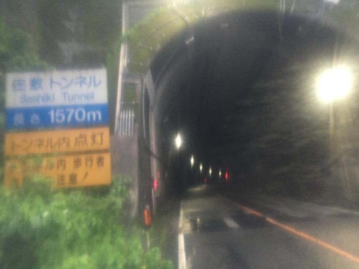 1,570m佐敷トンネル