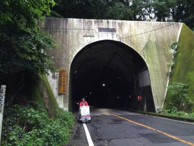 佐敷トンネルから無事脱出