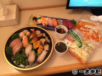 今夜の夕食の半額寿司