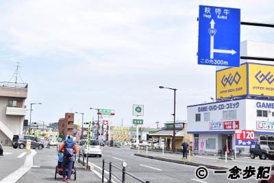 下関市国道191号線
