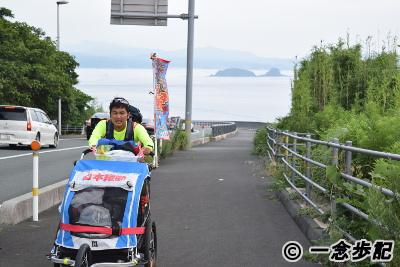 角島大橋を渡り切ってもまた上り坂