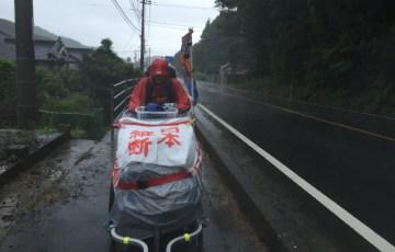 日本縦断100日目は大雨