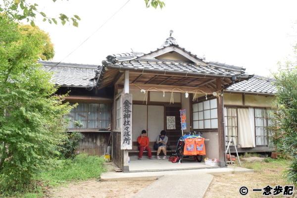 金谷神社の社務所にて萩時事新聞の取材