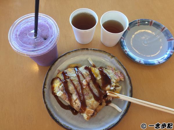 和田珍味でイカ焼きと麹ラテブルーベリー