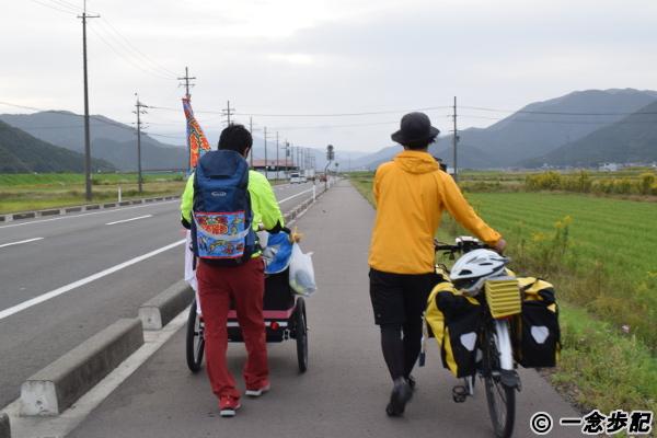 日本一周チャリダーと歩く