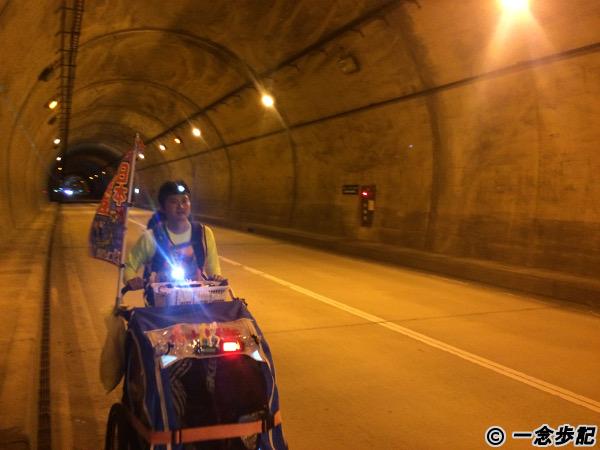 トンネル内での装備