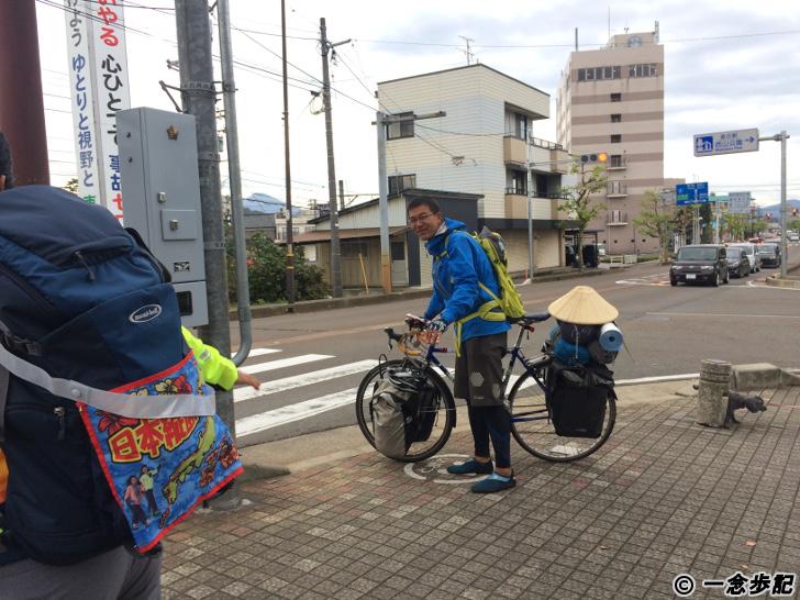 日本一周チャリダーと別れる
