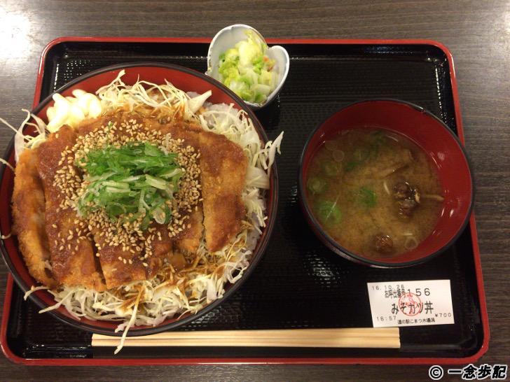 日本縦断144日目の夕食