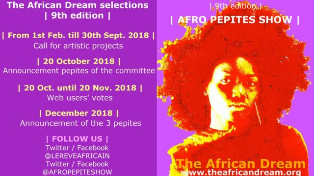 the african dream - call for projects 2018