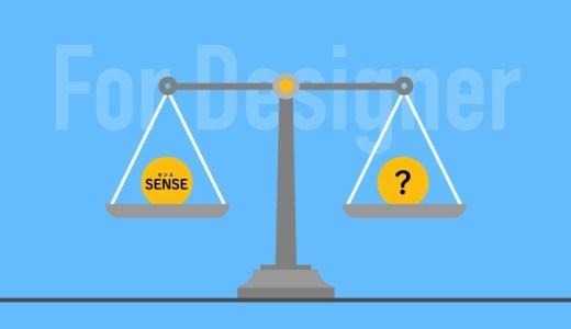 グラフィックデザイナーの適正とは?やはりセンスが必須!?