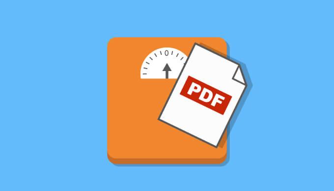 軽く 方法 pdf する PDFが重い、開かないを解決!サクッとファイルを軽くする3つの方法