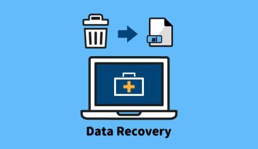 【検証】復元ソフト EaseUS Data Recovery Wizard for Macはデザイナーを助けてくれるか