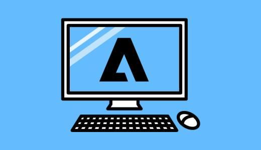 【どのタイプ?】AdobeCCを安く買うための5つの方法紹介します!